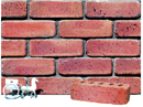 Lavender Color Cobble Brick with Sunset Clinker Shade