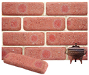 Lavender Color Cobble Sliced Brick Veneer